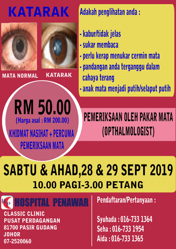EYE-CLINIC-WEEKLY-EVENT