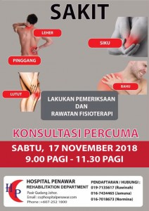 JOINT-PAIN-EVENT