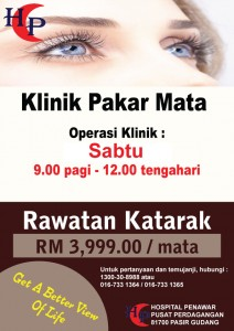 KATARAK-MAY-2021