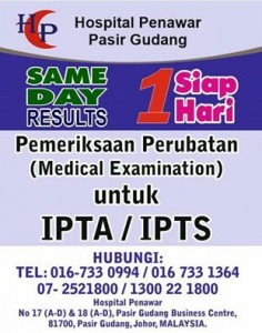Medical Examination IPTS