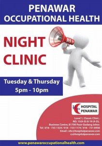 OH Night Clinic