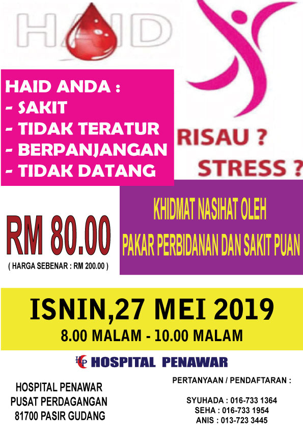 PERIOD-PAIN-RM-80