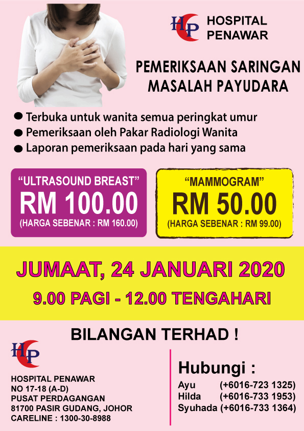 POSTER-BREAST-ULTRASOUND-MAMMO