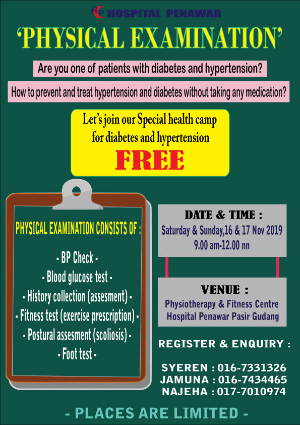 POSTER-FREE-PHYSICAL-EXAMINATION