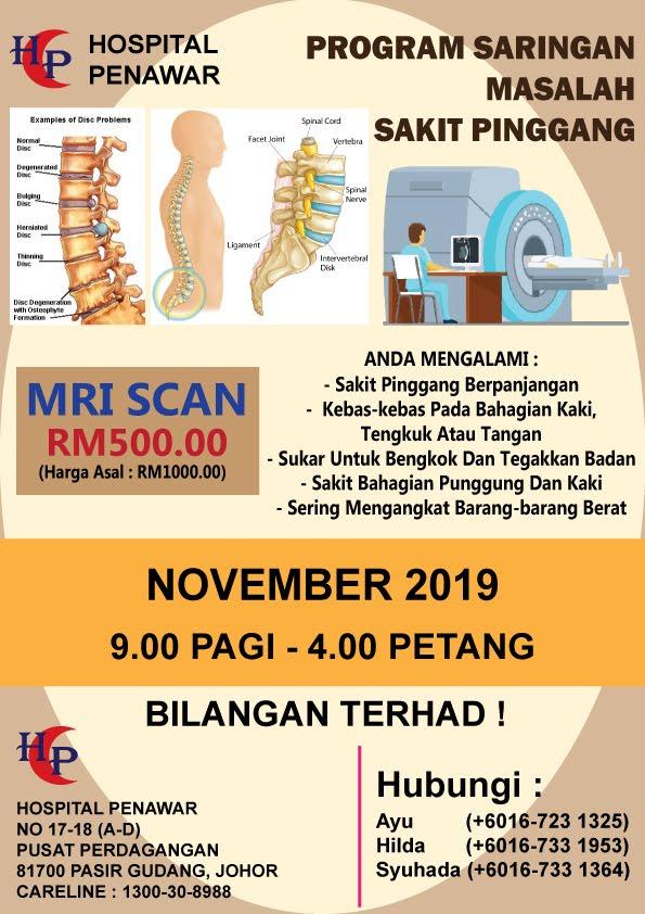 POSTER-MRI