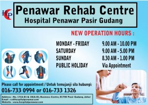 Penawar Rehab Centre