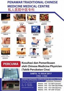 TCM CLINIC EVENT