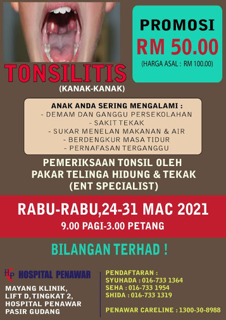 TONSIL-EVENT-2021