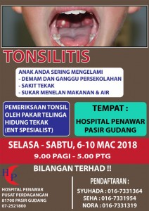 TONSIL-EVENT