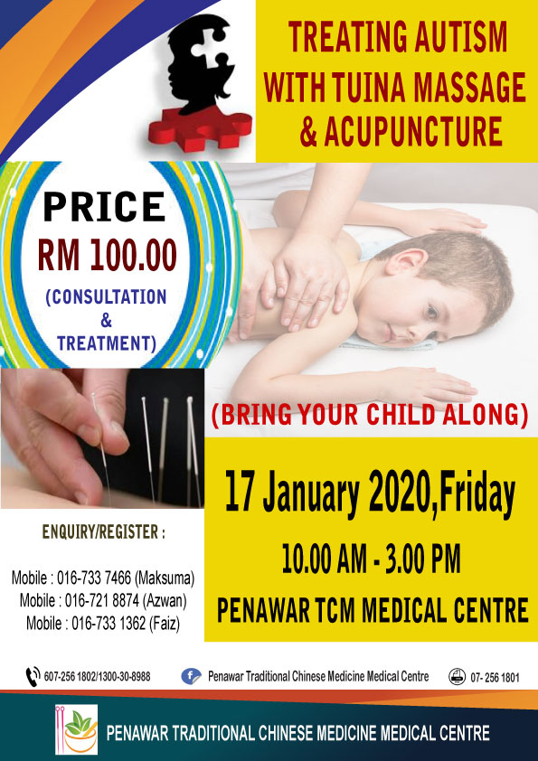 TREATING-AUTISM-WITH-TUINA-MASSAGE-&-ACUPUNCTURE-17-JAN-2020